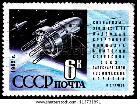 USSR - CIRCA 1962: A Postage Stamp Shows the Spaceship and Inscription of N. S. Khrushchev, circa 1962