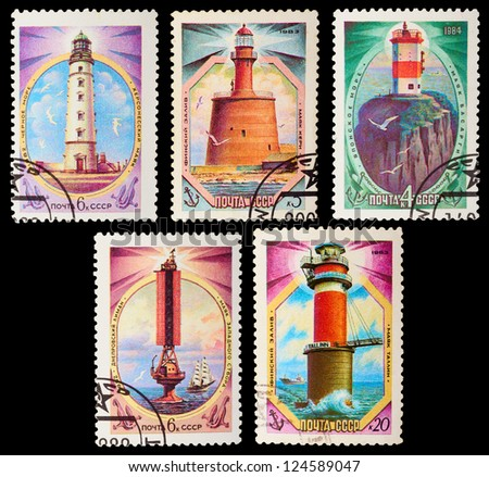 USSR - CIRCA 1982-1984: A set of postage stamps printed in USSR shows marine lamps, circa 1982-1984