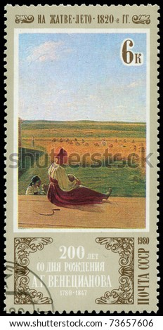 """USSR - CIRCA 1980: A stamp contains a reproduction of """"At reaping. Summer"""" by A.G.Venetsianov, a Russian artist. The stamp issue is devoted to his bicentenary, USSR, circa 1980"""