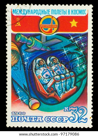 "USSR - CIRCA 1980: a stamp printed by USSR, International space travel, astronauts in spaceship, parachute, station ""Mir"", circa 1980"
