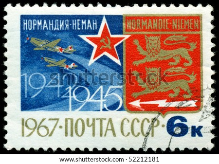 USSR- CIRCA 1967: a stamp printed by USSR, shows air regiment Normandy - Niemen, circa1967