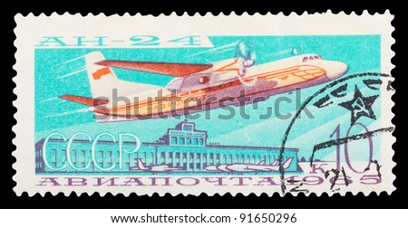 USSR - CIRCA 1965: a stamp printed by USSR shows airplane BE-10, series, circa 1965