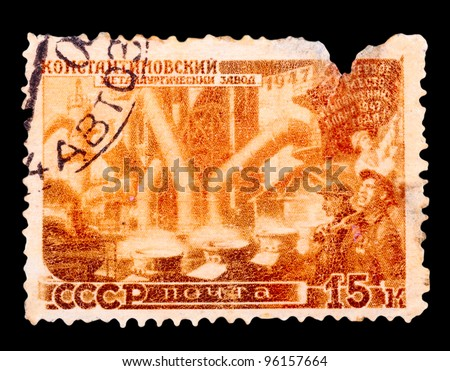 USSR - CIRCA 1947: A stamp printed by USSR, shows Automatic production line and gear, circa 1947
