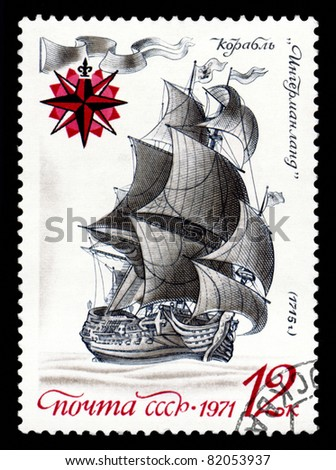 "USSR - CIRCA 1971: a stamp printed by USSR, shows known old russian sailing warship an ""Ingermanland"", circa 1971"