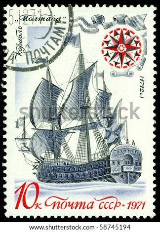 """USSR- CIRCA 1971: a stamp printed by USSR, shows known old russian sailing warship an  """"Poltava"""",  circa 1971."""