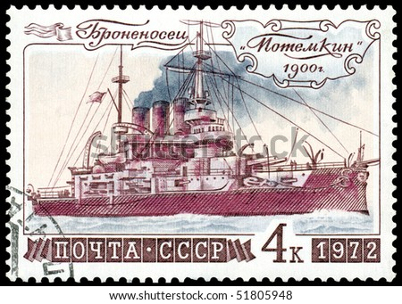 "USSR- CIRCA 1972: a stamp printed by USSR, shows known russian ships battleship "" Potemkin "", circa 1972"
