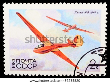 USSR - CIRCA 1983: A stamp printed by USSR shows plane, series, circa 1983