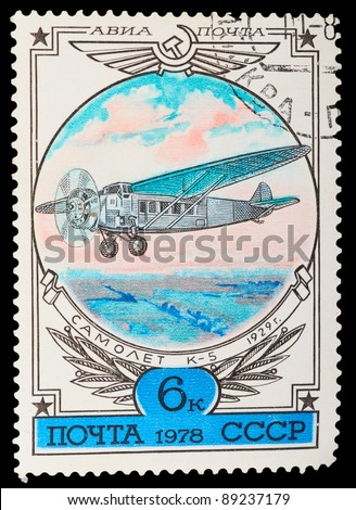 USSR - CIRCA 1978: A stamp printed by USSR shows plane, series, circa 1978