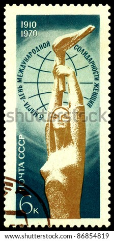 USSR - CIRCA 1970: A stamp printed by USSR shows woman with a torch - a symbol of March 8 - International Women's Day of Solidarity, circa 1970