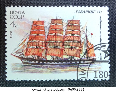 USSR - CIRCA 1981: A stamp printed in former SOVIET UNION  shows a Four-masted Barque Tovarishch, circa 1981 - stock photo