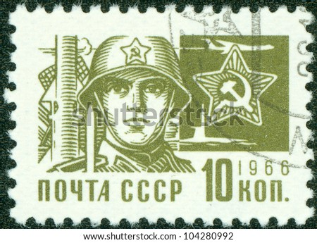 USSR - CIRCA 1966: A stamp printed in Russia showing a Soldier and star emblem, circa 1966.