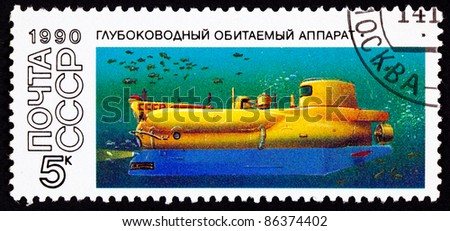 USSR - CIRCA 1990: A stamp printed in the Soviet Union shows the Server-2 submarine deep underwater submersible, circa 1990.