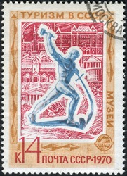 USSR-CIRCA 1970: A stamp printed in the USSR, dedicated to Tourism in the USSR, the theme - Museums