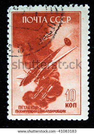 USSR - CIRCA 1946: A stamp printed in the USSR devoted Soviet air forces in World War II shows dive bomber Petlyakov-2, series, circa 1946