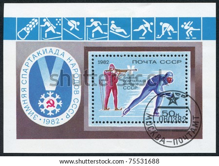 USSR-CIRCA 1982: A stamp printed in the USSR, devoted to the Winter Games of the peoples of the USSR, circa 1982