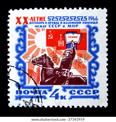 USSR - CIRCA 1966: A stamp printed in the USSR honoring 20 years of friendship treaty and cooperation between the USSR and the Mongolian people's Republic, circa 1966