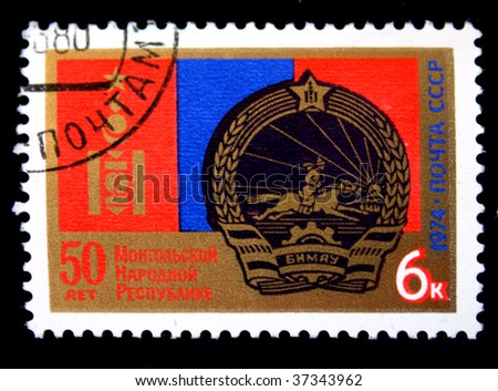 USSR - CIRCA 1964: A stamp printed in the USSR honoring 50 years of Mongolian People's revolution, circa 1964