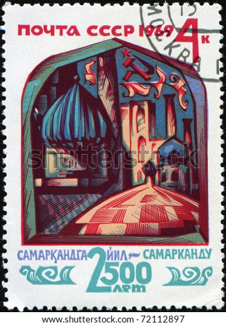 USSR - CIRCA 1969: A stamp printed in the USSR honoring 2,500 years of Samarkand, circa 1969