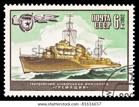 USSR - CIRCA 1982: A stamp printed in the USSR, image Destroyer (disambiguation) Gremyazhiy, circa 1982