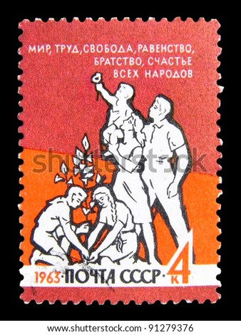 "USSR - CIRCA 1963: A stamp printed in the USSR (Russia) represents a Lucky with inscription and series name ""Peace, work, freedom, equality, brotherhood and happiness of all peoples"", circa 1963"