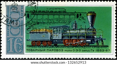 "USSR - CIRCA 1978: A stamp printed in the USSR (Russia) showing Locomotive with the inscription ""Cargo steam locomotive 0-3-0 series Gv-1863-67"", from the series ""Locomotives&q uot;, circa 1978"