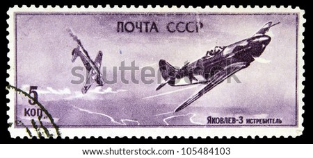 "USSR - CIRCA 1945: A Stamp printed in the USSR (Russia) shows aircraft with the inscription ""Ykovlev - 3"", Fighter"", series ""Victory of Allied Nations in Europe"", circa 1945"