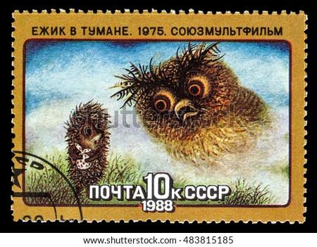 ussr   circa 1988  a stamp...