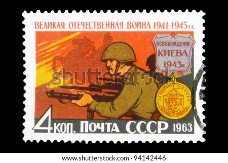 "USSR - CIRCA 1963: A stamp printed in the USSR (Russia) shows Soviet soldiers with inscription and series name ""Liberation of Kiev from German fascist troops. Great Patriotic War 1941-1945"", circa 1963"