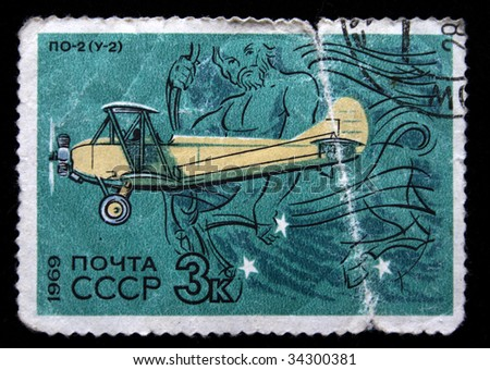USSR -CIRCA 1969: A stamp printed in the USSR show vintage soviet  jet PO-2 (U-2) , one stamp from series devoted General disainer Antonov, circa 1969