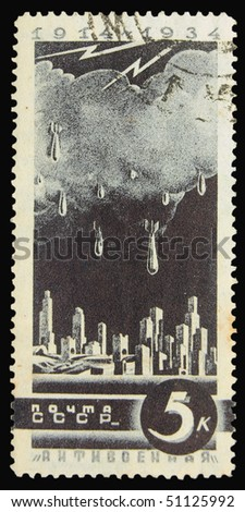 USSR - CIRCA 1960: A stamp printed in the USSR showing bombs falling down from the sky, circa 1960