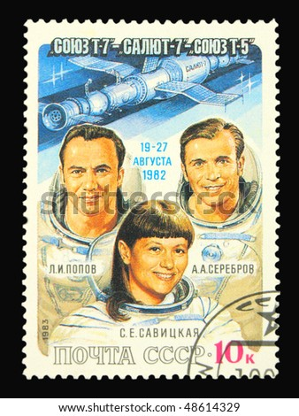 USSR - CIRCA 1983: A stamp printed in the USSR showing cosmonauts and space lab circa 1983