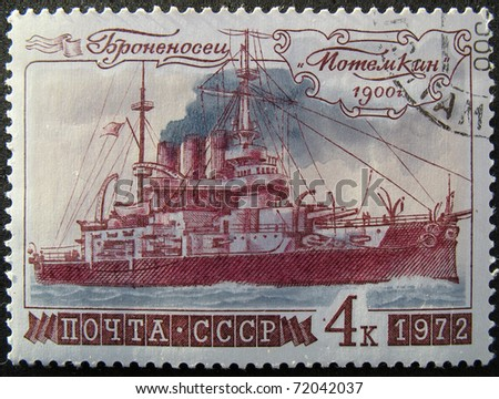 "USSR - CIRCA 1972: A stamp printed in the USSR showing russian battleship ""Potemkin&quot ;. circa 1972 - stock photo"