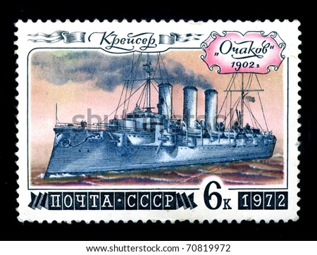"USSR - CIRCA 1972: A stamp printed in the USSR showing russian cruiser ""Ochakov"". circa 1972"