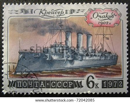 "USSR - CIRCA 1972: A stamp printed in the USSR showing russian cruiser ""Ochakov"" . circa 1972 - stock photo"