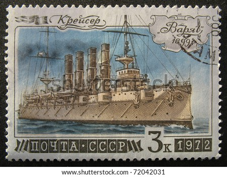 """USSR - CIRCA 1972: A stamp printed in the USSR showing russian cruiser """"Varjag"""".  circa 1972 - stock photo"""