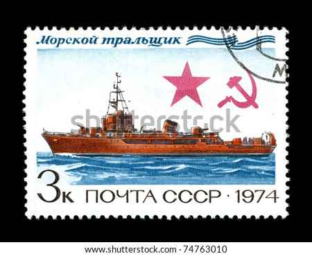 USSR - CIRCA 1974: A stamp printed in the USSR showing Russian trawler. circa 1974