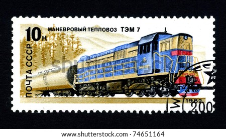 USSR - CIRCA 1982: A stamp printed in the USSR showing shunting diesel locomotive TEM-7, circa 1982
