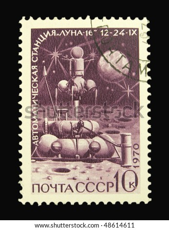 USSR - CIRCA 1970: A stamp printed in the USSR showing space lab Luna 16 circa 1970