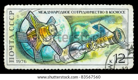 USSR - CIRCA 1976: A stamp printed in the USSR showing space labs circa 1976