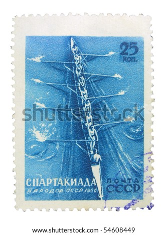 USSR - CIRCA 1956: A stamp printed in the USSR showing Spartakiada, circa 1956