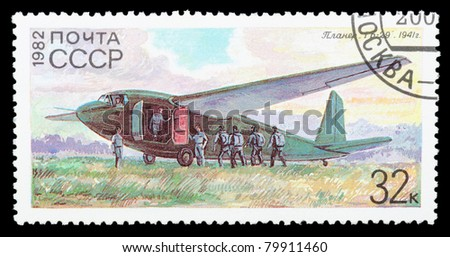USSR - CIRCA 1982: A stamp printed in the USSR showing vintage airplane, circa 1982