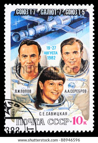 USSR - CIRCA 1983: A Stamp printed in the USSR shows a cosmonauts of Popov L.I., Serebrov A.A., Savitskaja S.E. and space lab, circa 1983