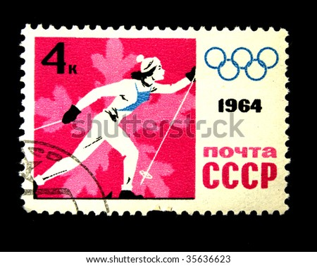 USSR - CIRCA 1959: A stamp printed in the USSR shows a cross country skier, devoted Winter Olympic Games, one stamp from series, circa 1964.