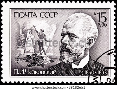 USSR- CIRCA 1990:  A stamp printed in the USSR shows a performance of Pyotr Tchaikovsky's opera Iolanta, circa 1990.