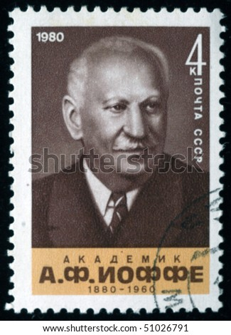 USSR - CIRCA 1980: A stamp printed in the USSR shows Abram Ioffe, circa 1980