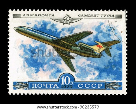 USSR - CIRCA 1979: A stamp printed in the USSR, shows airplane TU-154,  circa 1979