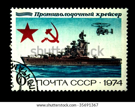 USSR - CIRCA 1974: A stamp printed in the USSR shows an antisubmarine cruiser, one stamp from a series of Warships, circa 1974.