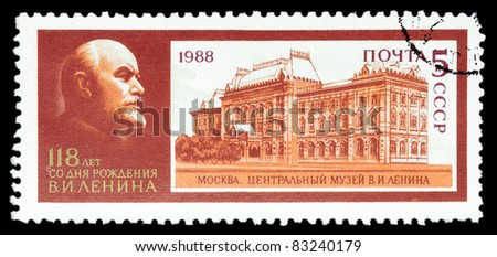 USSR - CIRCA 1988: A stamp printed in the USSR shows building of branch of Lenin museum in Moscow, circa 1988