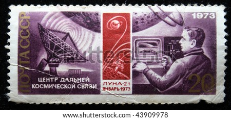 USSR - CIRCA 1973: A stamp printed in the USSR shows Center Deep Space Network, circa 1973
