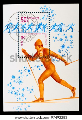 USSR - CIRCA 1980: A stamp printed in the USSR shows cross-country skiing, series Olympic Games in Lake Placid 1980, circa 1980